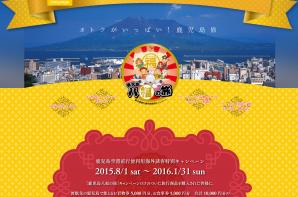 スクリーンショット 2015-07-30 11.55.17